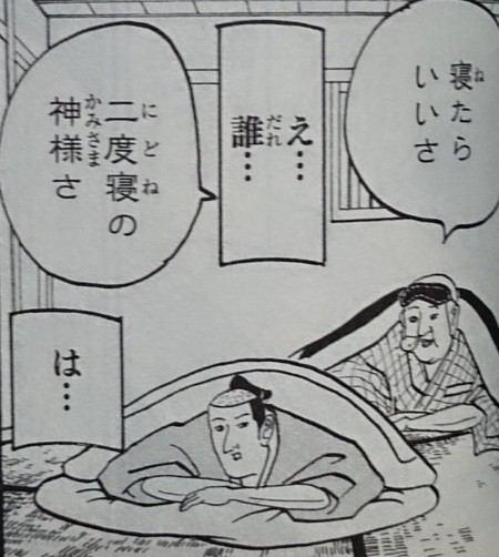 プラス思考効果』タケサバ妄想 | SSブログ